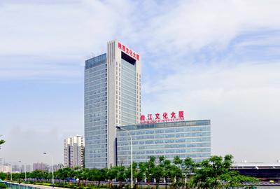 西安建设工程交易中心