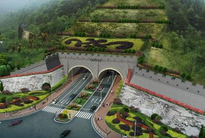 太和山隧道(长岙路-安康路)工程PPP项目