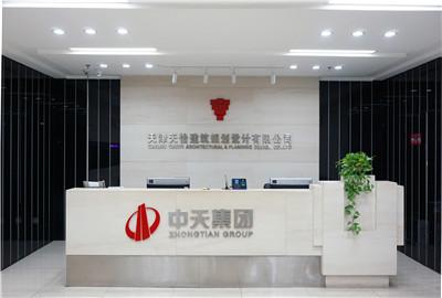 天津天怡建筑规划设计有限公司案例