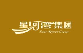 星河湾集团有限公司