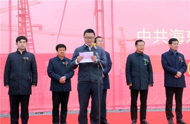 青海省海东市重大项目集中开工仪式在西北集团项目举行
