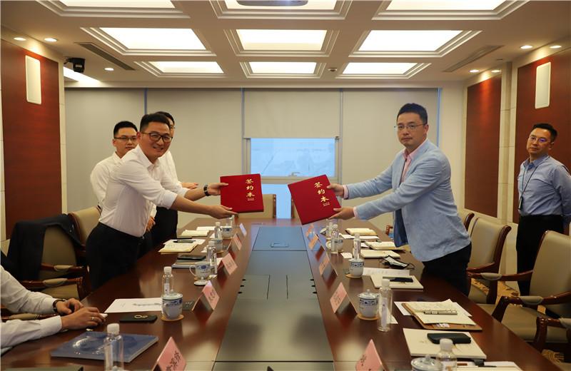 2020年10月,中天海外与上海外经集团签署战略合作框架协议。
