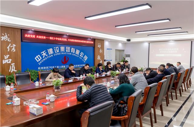 共建党建 共谋发展——集团党委与省红十字会机关党委开展党建共建活动