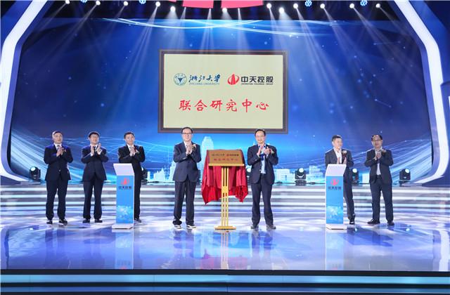 中天控股与浙江大学、东南大学达成科技合作
