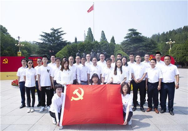 走进西柏坡追寻红色记忆 ——中天四建党支部开展党史教育活动