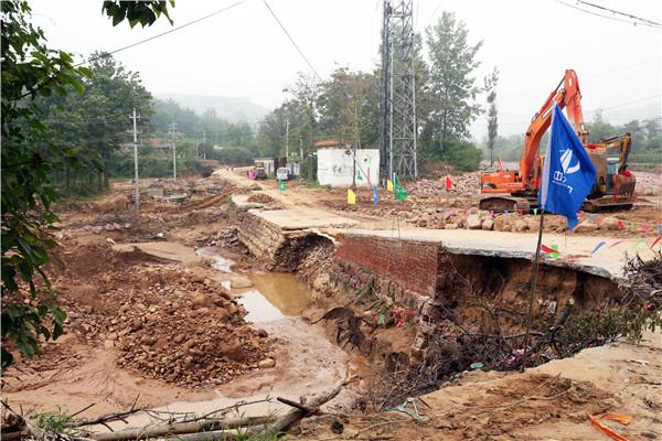 洪灾损毁路段2.jpg